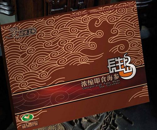 海参礼盒3