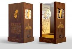 酒类礼品盒8
