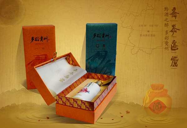 酒类礼品盒10