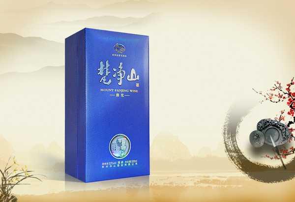 酒类礼品盒13