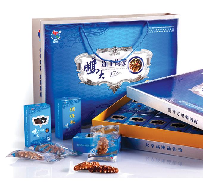 海参礼盒11
