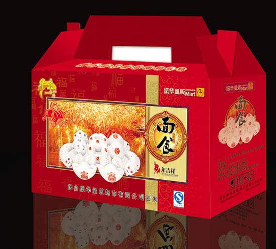面食礼盒7
