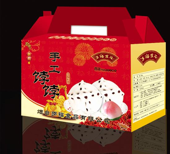 面食礼盒8