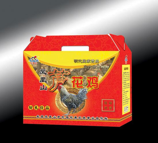 蛋类礼盒5