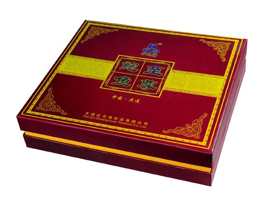鲍鱼礼盒3