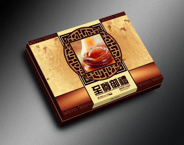 食品盒印刷1