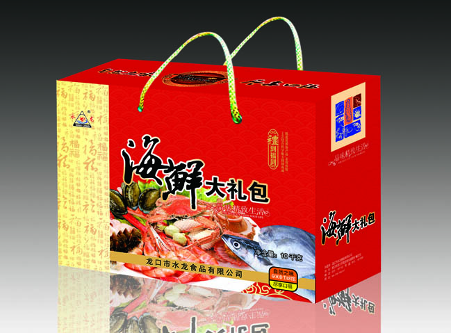 海鲜礼盒15