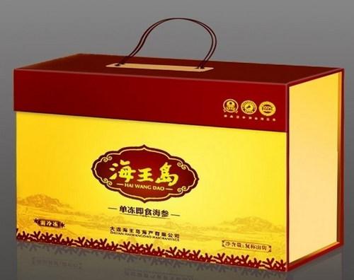 烟台纸盒厂的一般报价是多少