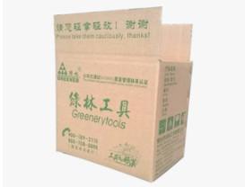 纸箱包装的有哪些优点呢
