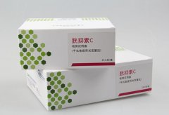 医用试剂盒